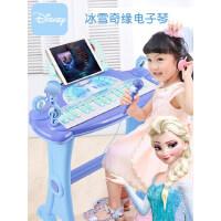 迪士尼冰雪奇缘儿童电子琴初学者宝宝乐器钢琴音乐玩具女孩3-6岁