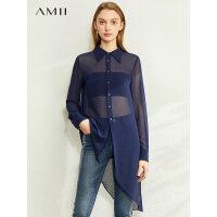 【到手价:119元】Amii极简时尚衬衫女2020春季新款宽松翻领不规则下摆薄款雪纺上衣