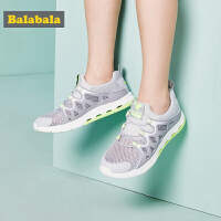 巴拉巴拉童鞋男童跑步运动鞋夏装2018新款中大童网面儿童透气跑鞋