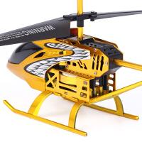 小型遥控飞机儿童玩具直升飞机无人机充电动合金直升机