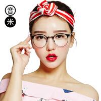 音米新款记忆金属近视眼镜男 潮流复古眼镜框女防辐射眼镜架 2472