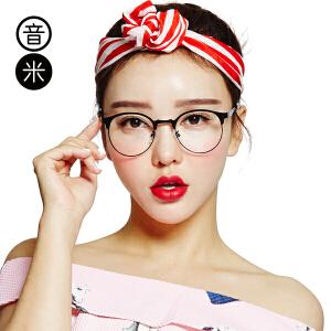 音米新款超轻金属眼镜架近视眼镜男潮流复古眼镜框女个性光学配镜2472