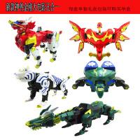 神兽金刚变身器套装天地神兽变形金刚五合体玩具青龙白虎朱雀玄武
