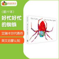 【包邮】#凯迪克图书 英国进口原版英文绘本 艾瑞卡尔代表作 The Very Busy Spider 好忙好忙的小蜘蛛