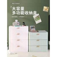 抽屉式桌面收纳盒宿舍书桌上文具杂物整理箱办公桌置物架储物盒子