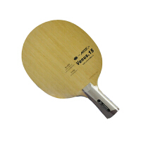 银河 V15 乒乓球拍底板 5木2碳 速度型 乒乓球底板乒乓球拍
