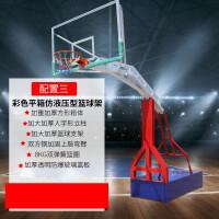 户外篮球架可移动落地式篮球架训练标准篮球架室外篮球框家用