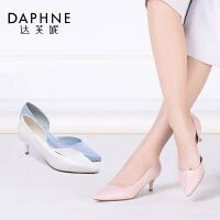 Daphne/达芙妮潮流厚底内增高闪耀格利特小白鞋女单鞋