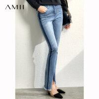 【到手价:161元】Amii极简时尚百搭毛边开叉牛仔裤长裤2020春新款紧身显瘦裤子女