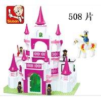 小鲁班 粉色梦想/梦幻城堡508片启蒙拼装拼插益智积木玩具