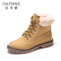 Daphne/达芙妮 冬款高帮系带休闲个性女短靴女鞋时尚