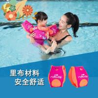 儿童游泳装备手臂圈游泳圈游泳臂圈婴幼儿浮袖水袖NABAIJI k0t