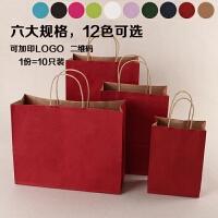 牛皮纸袋定做服装店购物袋手提袋红色环保礼品袋子现货批发