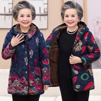 中老年女装棉衣妈妈衣服奶奶冬装60-70-80岁老人加厚棉袄外套
