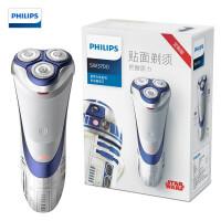 飞利浦(PHILIPS)剃须刀电动剃须刮胡刀 SW3700/07 星球大战系列 R2-D2版
