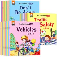 全套30册 幼儿英语分级阅读启蒙教材 有声英文绘本故事书3-6-8周岁儿童宝宝认知早教书小学生一年级入门零基础图画书口