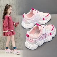 儿童鞋子春款女童运动鞋小女孩秋季老爹男童鞋