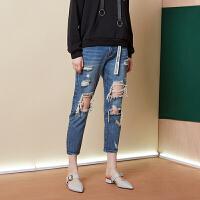 [2件1折46.9元]唐狮冬装新款牛仔裤 女破洞牛仔九分裤