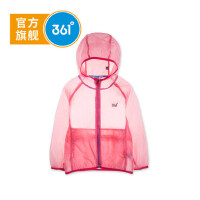 【暖冬来袭-低价抢购】361度 女童皮肤风衣 2018年秋季K61813605