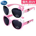 迪士尼儿童太阳镜女童儿童墨镜女孩眼镜防晒防紫偏光宝宝太阳镜夏