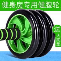 健腹轮腹肌轮收瘦腰腹轮滚轮静音运动健身器材家用体育用品