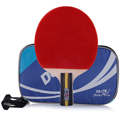 双鱼 乒乓球拍 玄冰3701 乒乓球拍 品乓球拍 高速快攻兵乓球拍