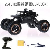 无线电动遥控车玩具车充电儿童越野车合金玩具汽车男孩耐摔防撞子