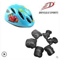 户外儿童户外轮滑装备可调带灯头盔护具套装组合运动