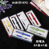 HERO英雄359狩猎者铱金笔 双笔尖钢笔 学生用书法练字书写钢笔
