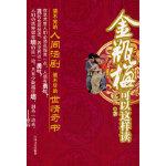 可以这样读 宁宗一 中国文史出版社
