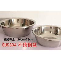 304不锈钢盆加厚和面盆洗菜盆调料多用汤盆洗脚洗澡大盆圆形脸盆