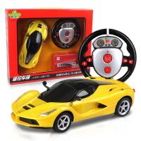 维莱 1:24四通遥控车模重力感应方向盘遥控器包电一件F12 黄色 1:24