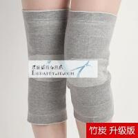 护膝保暖老寒腿冬季男女士羊绒羊毛加厚老人睡觉防寒膝盖关节