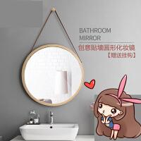北欧贴墙圆镜子壁挂式卫生间浴室镜子梳妆镜化妆镜洗手间装饰挂镜q4e