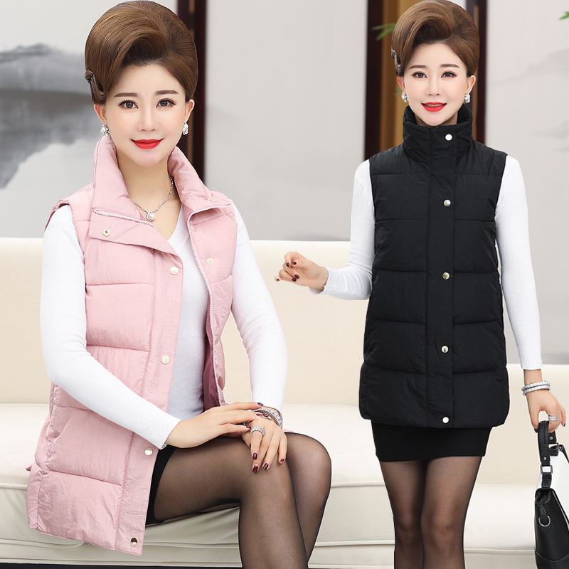 秋冬季中老年女装上衣大码宽松妈妈装中长款夹棉马夹女开衫外套冬 发货周期:一般在付款后2-90天左右发货,具体发货时间请以与客服协商的时间为准