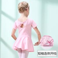 儿童舞蹈服女童练功服夏季短袖女孩芭蕾舞裙中国舞考级服装舞蹈衣