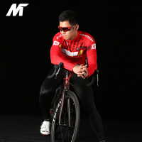 长袖骑行服套装夏季公路自行车山地车骑行装备