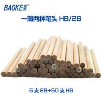 宝克原木六角小学生铅笔HB 2比儿童文具写字笔桶装铅笔2b hb