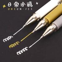 三菱高光笔um153高光白笔1.0mm手绘金银白色签字笔油漆笔中性笔金色婚礼会议水彩颜料0.8留白笔uniball签名笔