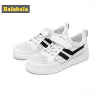 巴拉巴拉童鞋男女童板鞋夏季新款中大童鞋子儿童透气鞋亮灯鞋