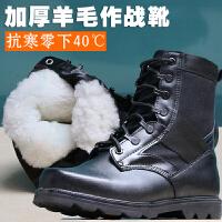 秋冬季超轻07作战靴军靴男特种兵陆战靴沙漠战术靴军勾作训靴军鞋