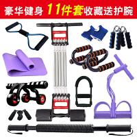 20180917222803872健身器材家用多功能训练套装锻炼臂力棒扩胸拉力器臂力器体育用品