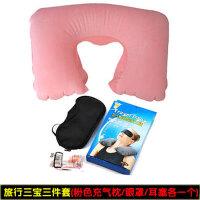 旅行充气枕头便携u型枕长途飞机火车睡觉神器腰枕脖颈椎护颈枕