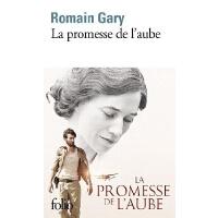 【法语原版】童年的许诺 La promesse de l'aube 罗曼・加里 同名电影小说原著 进口法语书
