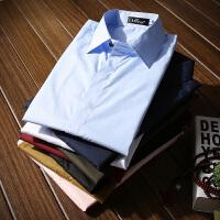 四季长袖衬衫男装秋季新款韩版男士衬衣寸衫青年纯色长袖衬衫暗门襟商务衬衫