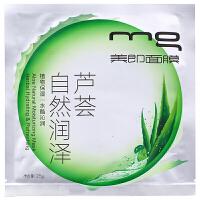 美即补水面膜女芦荟水酷补水/自然润泽面膜贴25g(新老包装*发) 1贴