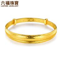 六福珠宝实心足金手镯子精工款镯子黄金手镯女 F63TBGB0004