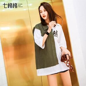 七格格白色chic半袖女2018新款夏季短袖T恤学生宽松韩版范拼接设计