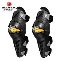 摩托车护具护腿男女夏季越野防摔骑行装备机车护膝护肘四件套