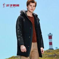 才子毛领羽绒服男中长款冬季新款休闲加厚保暖修身白鸭绒连帽外套
